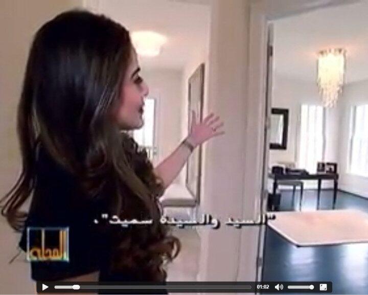 Arabic-news-Dahlia-1024x577
